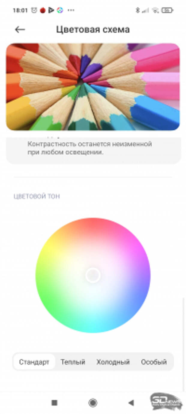 Обзор смартфона Xiaomi POCO X3 Pro: разумный выбор геймера