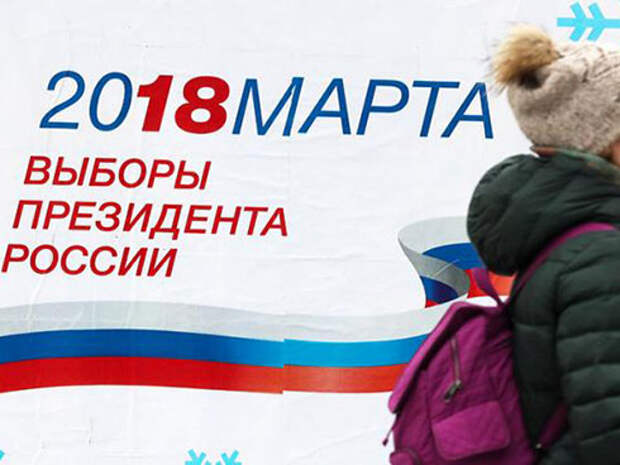 Либеральная верхушка уничтожает Россию в угоду Западу