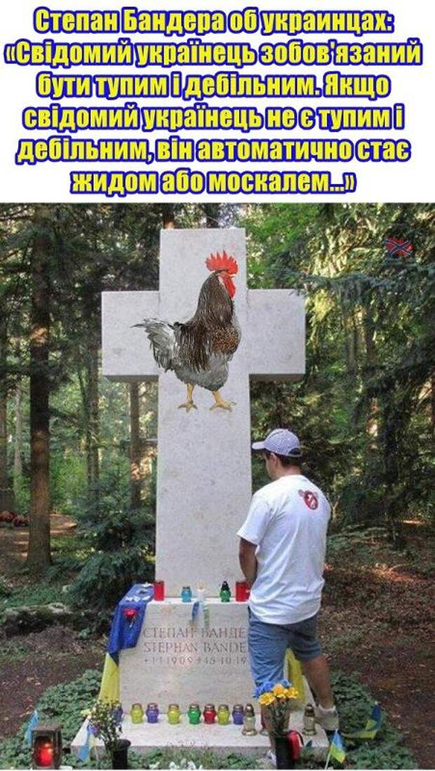 Украинские националисты: кругом – враги