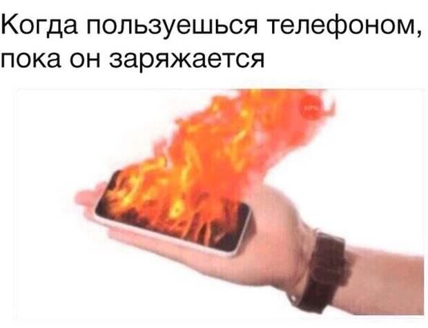 1470240911_15