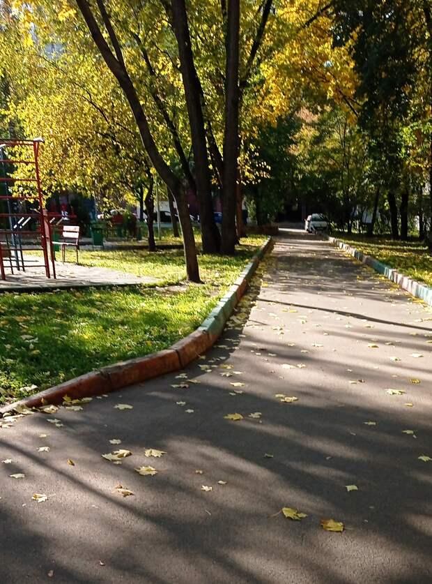 Осенняя Москва