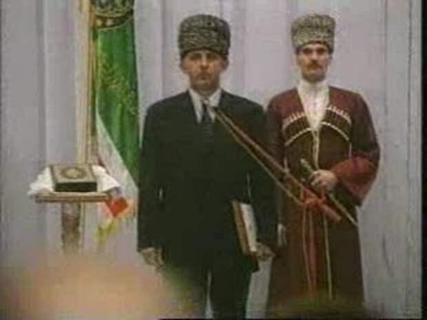 Инаугурация Масхадова, в числе гостей - Александр Лебедь и Иван Рыбкин
