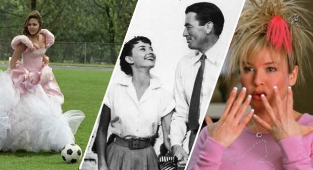 10 романтических комедий, которые согреют душу осенним вечером