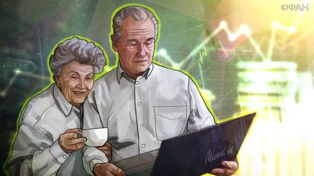 Как самостоятельно рассчитать размер будущей пенсии
