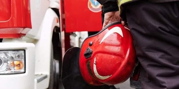 Пожарные потушили загоревшийся мусор на улице Космонавта Волкова