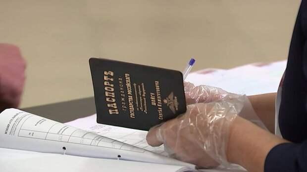 """Обложки на паспортГ""""Ц"""
