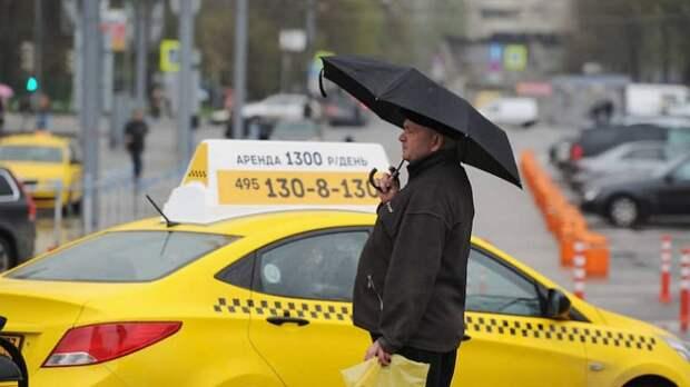 Время брать такси до булочной. Оно обходится россиянам дешевле личного автотранспорта