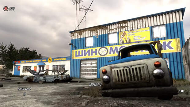 Как выглядит Россия в компьютерных играх (ФОТО)