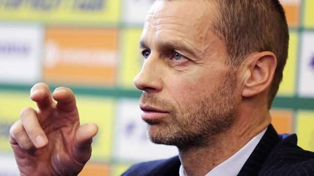 «Мы хотим сделать наши турниры более инклюзивными». Чеферин — о создании Лиги конференций УЕФА