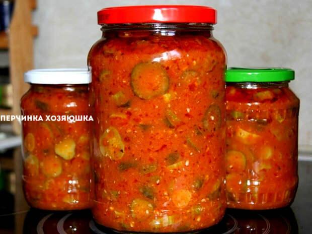 """Огурчики """"Хрустики"""" в томатной аджике"""