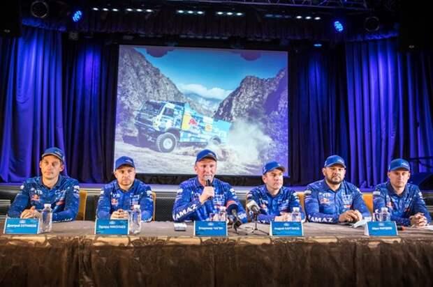 «КАМАЗ-мастер» объявил пилотов для участия в ралли «Дакар-2021»
