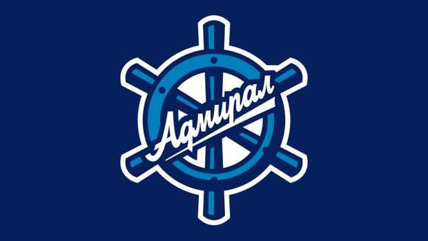 Алексей Морозов: «Адмирал» постепенно гасит долги. Они должны игрокам итренерам 56 млн рублей»