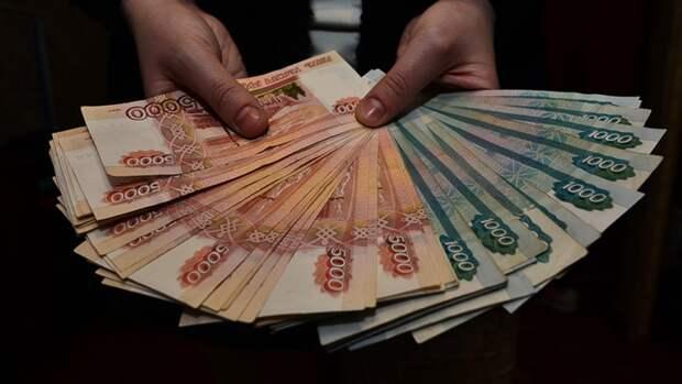 Жители России признались, сколько денег им нужно для счастья
