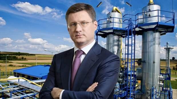 Новак рассказал о главном конкурентном преимуществе России