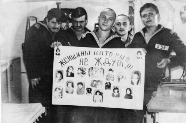 Доска позора, ВМФ СССР, 1980-е