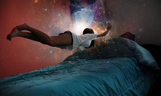 Как увидеть во сне свое будущее