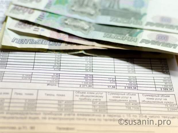 Компаниям Удмуртии продлили срок подачи документов на возмещение «коронавирусных» расходов