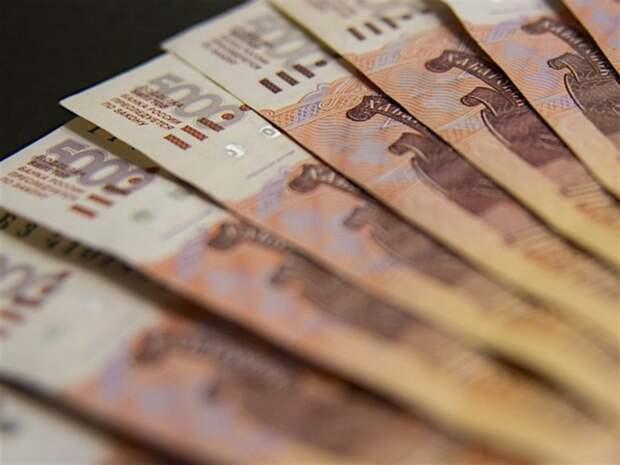 ФНБ пополнился за май более чем на 110млрд рублей