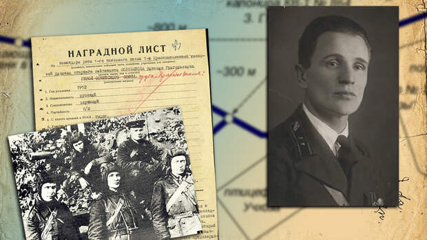 Они сражались за Родину. Самые невероятные подвиги героев Великой Отечественной