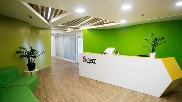 Яндекс эвакуировал своих сотрудников из Беларуси