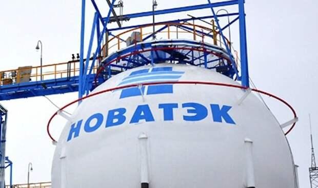 """""""Новатэк"""" заложил всю свою долю в проекте """"Арктик СПГ-2"""""""