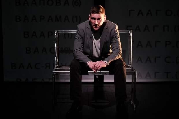 Премьера в Театре Ленсовета: «Колымские рассказы» о жизни заключенных Севвостлага