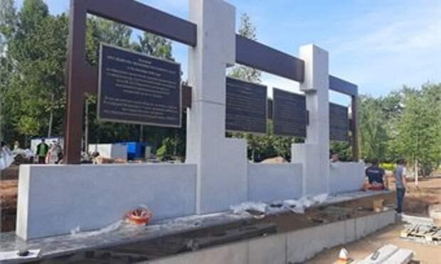 Кировский сквер Трудовой Славы в ближайшее время преобразится