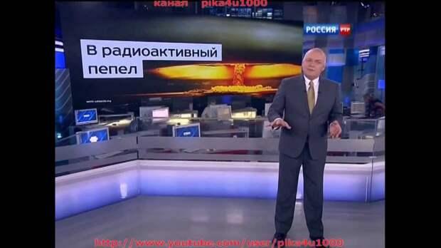 Мы очень гостеприимны: Киселев объяснился за агрессию на телевидении