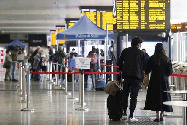 AFP: страны ЕС достигли соглашения о разрешении въезда полностью вакцинированных туристов