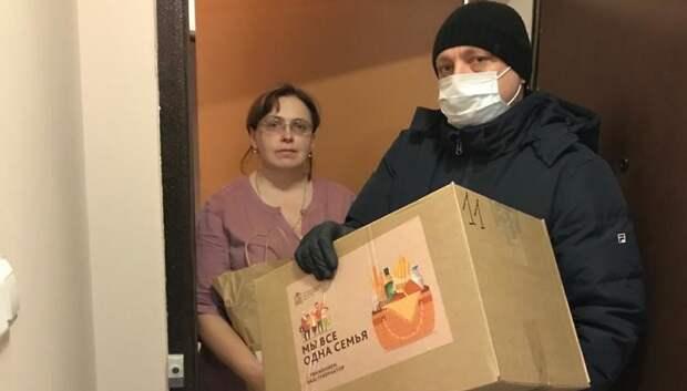 Депутат Подольска доставил продуктовые и медицинские наборы многодетным семьям