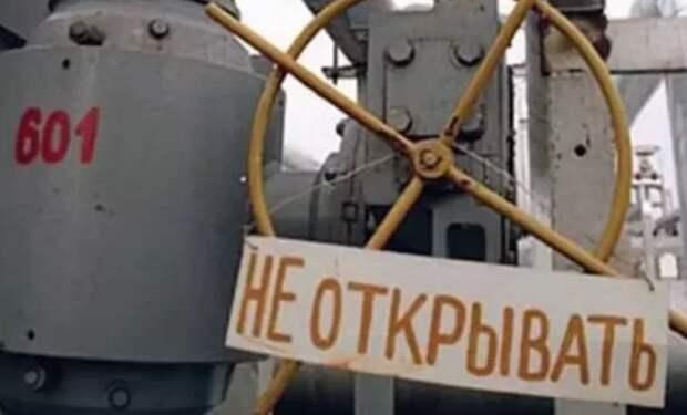 Газовая атака: Евросоюз и Украина не понимают, что творится с ценами на топливо «Газпрома»
