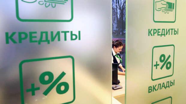 Греф пояснил, как меняются ставки по кредитам и вкладам в России