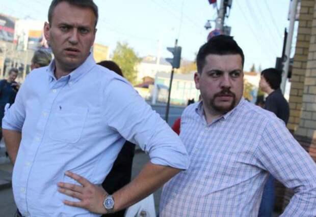 Депутат объяснил, почему суд признал ФБК экстремистской организацией