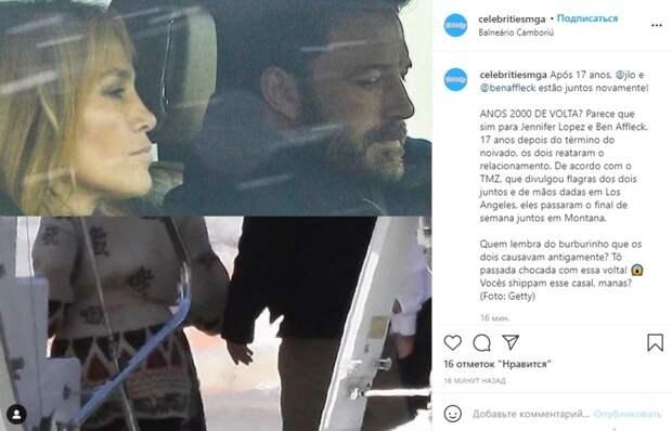 Дженнифер Лопес после разрыва помолвки улетела отдыхать с Беном Аффлеком