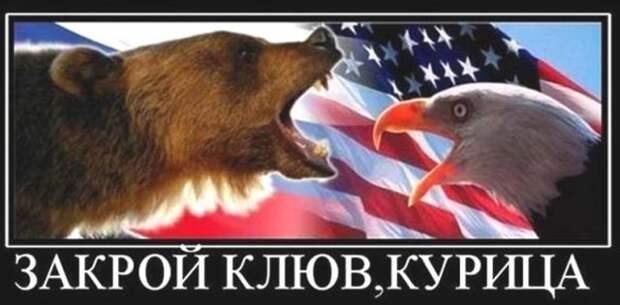 Америка намерена предъявить Кремлю ультиматум по Донбассу. Курт Волкер: США загонят Россию в изоляцию