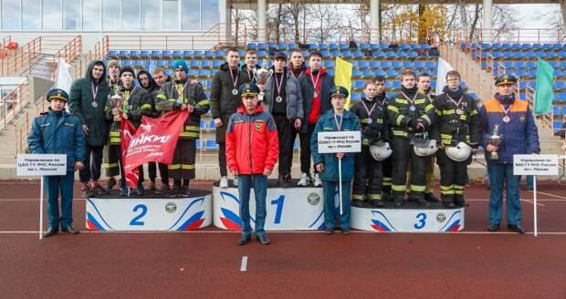Завершился чемпионат среди добровольцев по пожарно-спасательному спорту
