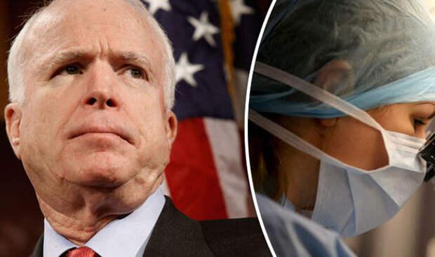 У сенатора Маккейна диагностирована опухоль мозга