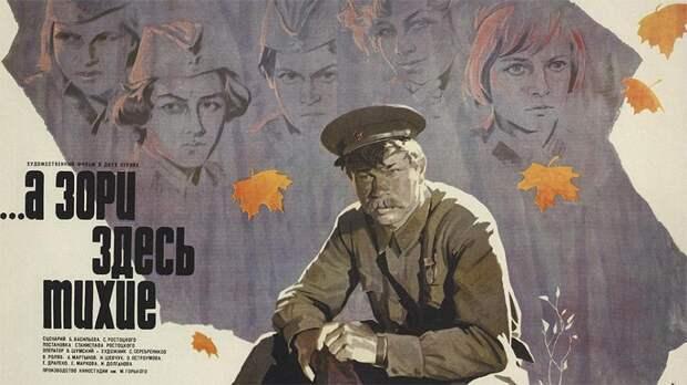 8 главных фильмов о войне