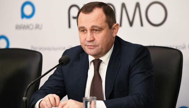 Брынцалов обозначил приоритеты во взаимодействии с Контрольно‑счетной палатой Подмосковья