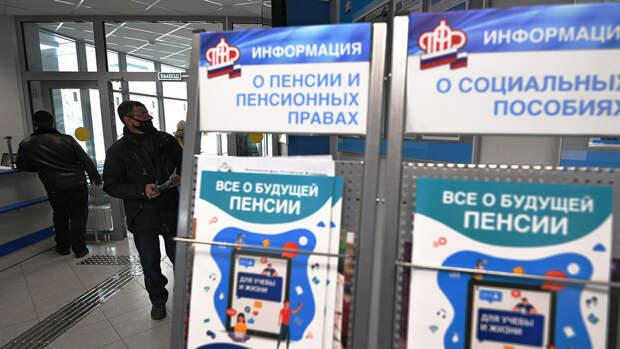 В регионах России заработала система ЕГИССО, облегчающая доступ к льготам