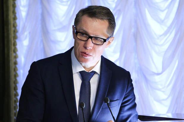 Мурашко рассказал о вакцинации от COVID-19 в СКФО