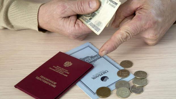 После разоблачения с занижением пенсий ПФР припомнили и пропавший советский стаж