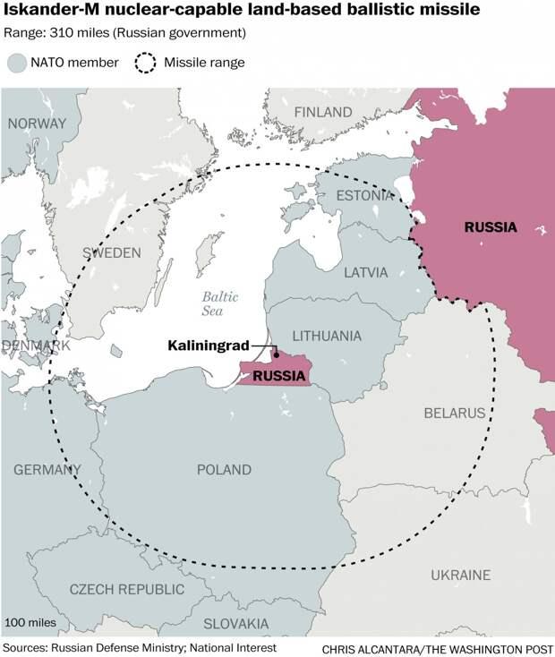 В США показали, кто в Европе в зоне поражения российских ракет. Оказалось, что все