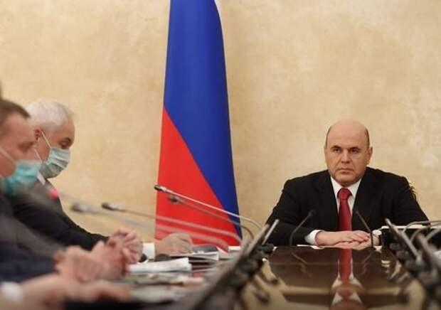 Премьер России Михаил Мишустин в ходе совещания с вице-премьерами