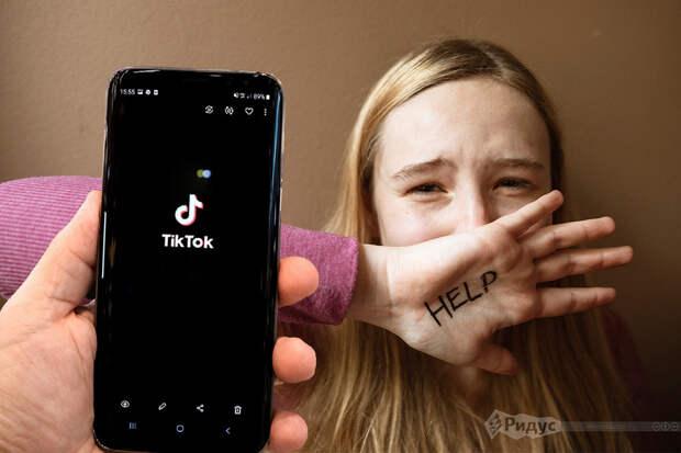 TikTok помог разоблачить фейк о грядущем «дне изнасилований»