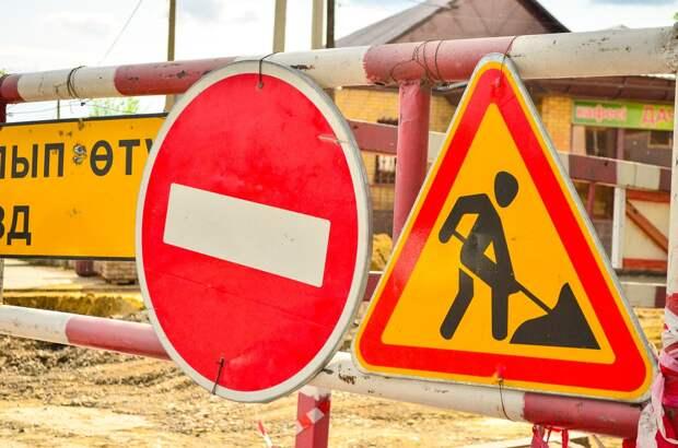 На этой неделе в Рязани проведут ремонт дорог на четырёх улицах