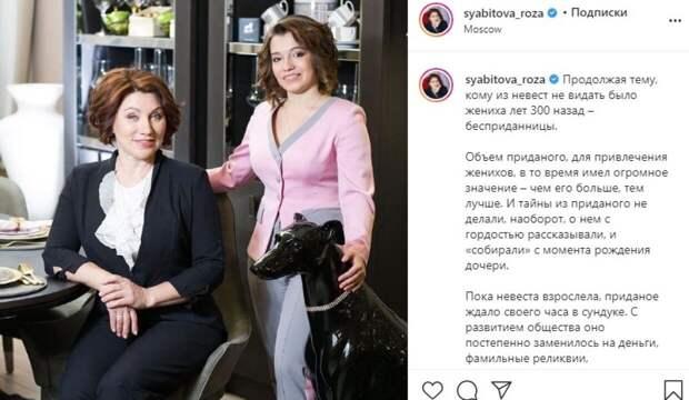 Поклонников разозлили слова Сябитовой о бесприданницах