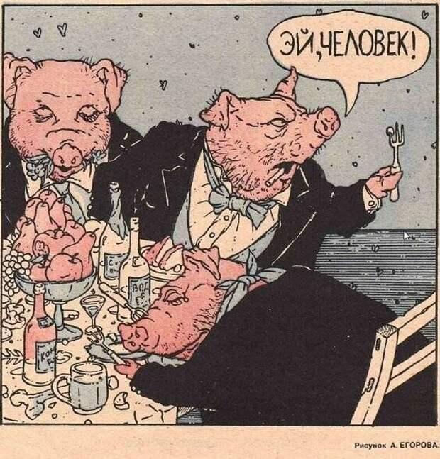 """15 карикатур из советского сатирического журнала """"Крокодил"""": а мир-то не меняется"""