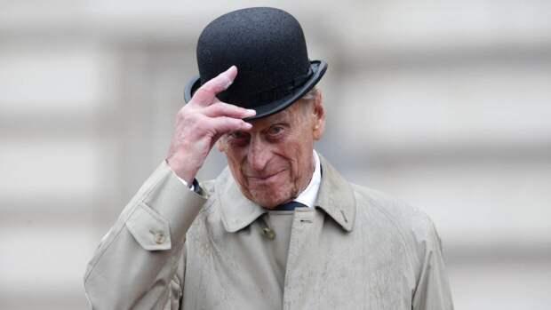 Многомиллионное наследство принца Филиппа спровоцировало скандал в Британии