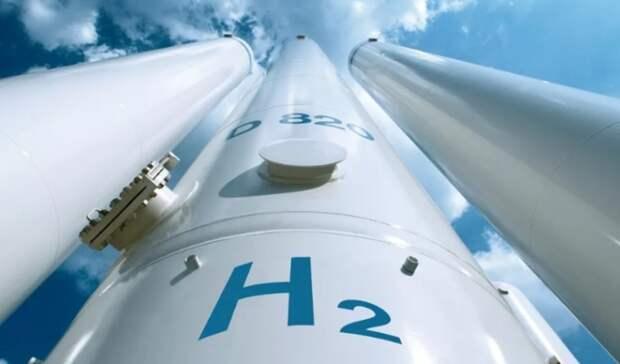 Водородную энергетику будут вместе изучать РФиГермания